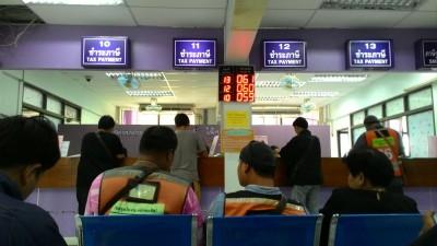 タイ陸運局で自動車税支払い バンコク