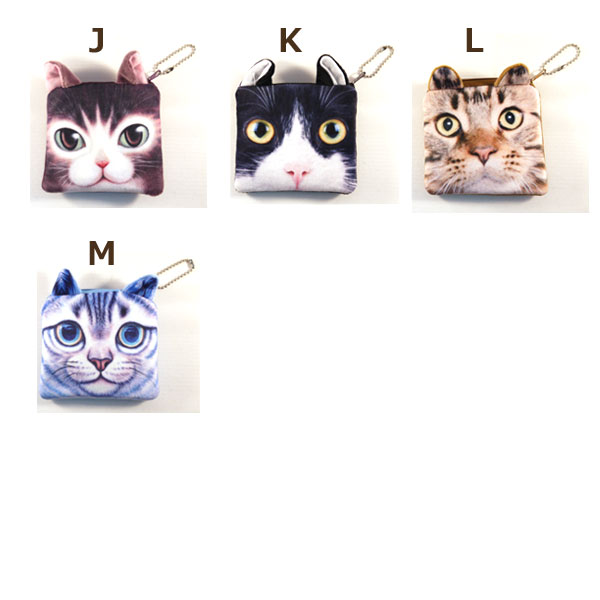 リアルフェイス猫顔ポーチ ネコ ねこ 小銭入れ 化粧ポーチ プレゼント ギフト