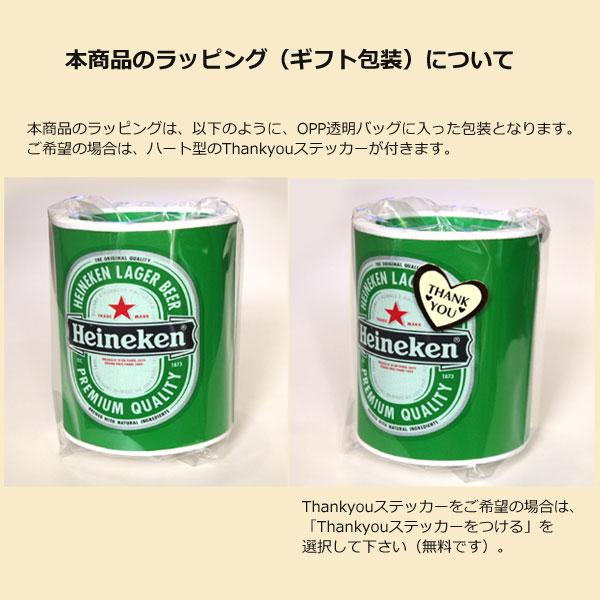 退職お礼プチギフト ホット&クール缶ホルダー